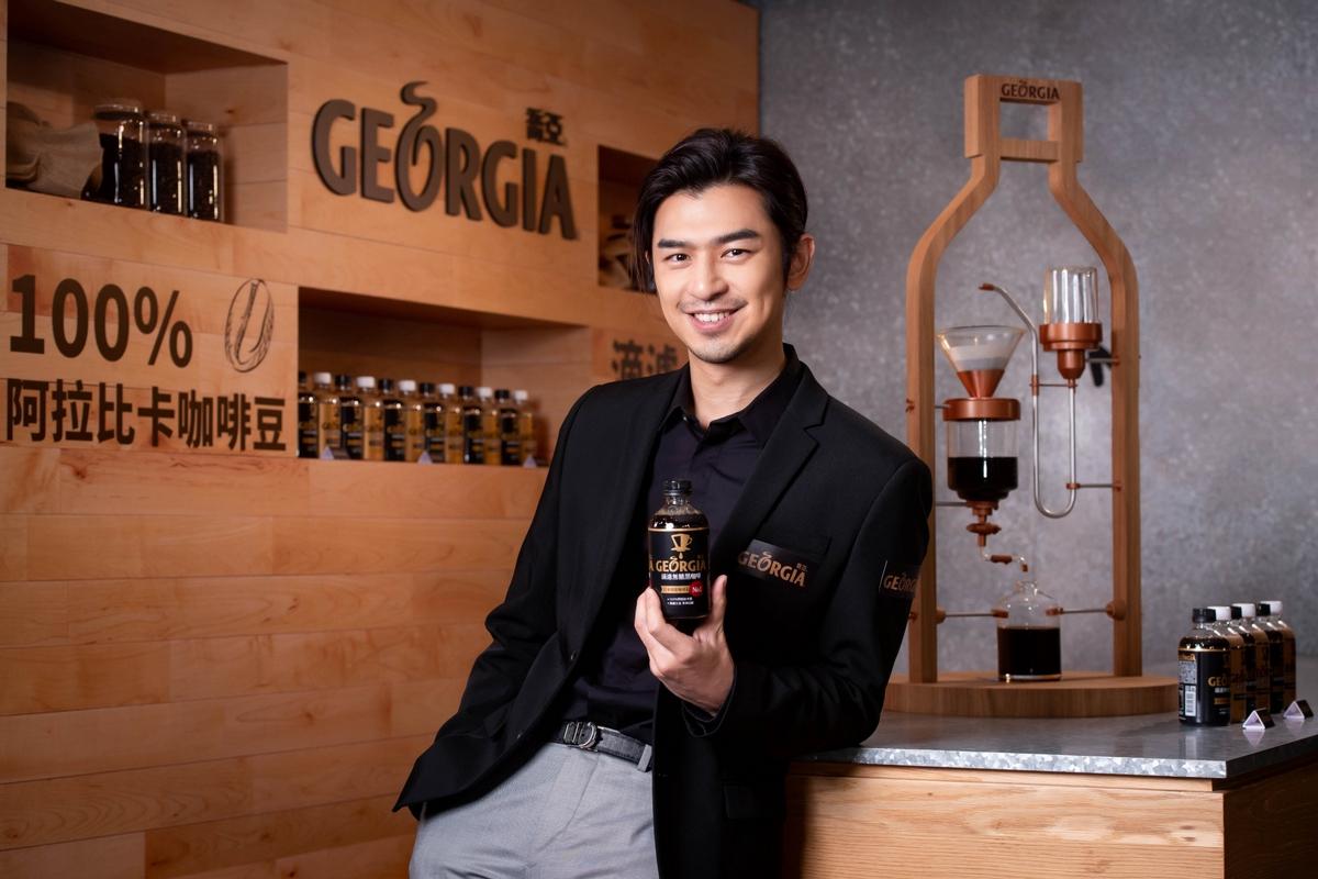 頂級手沖口感「GEORGIA喬亞咖啡」便利超商也買得到!連男神陳柏霖都愛不釋手