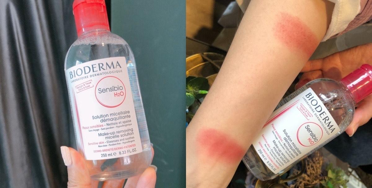 貝膚黛瑪潔膚液「小紅水」不只能潔膚,一早醒來先用這個步驟,竟然妝容超顯色