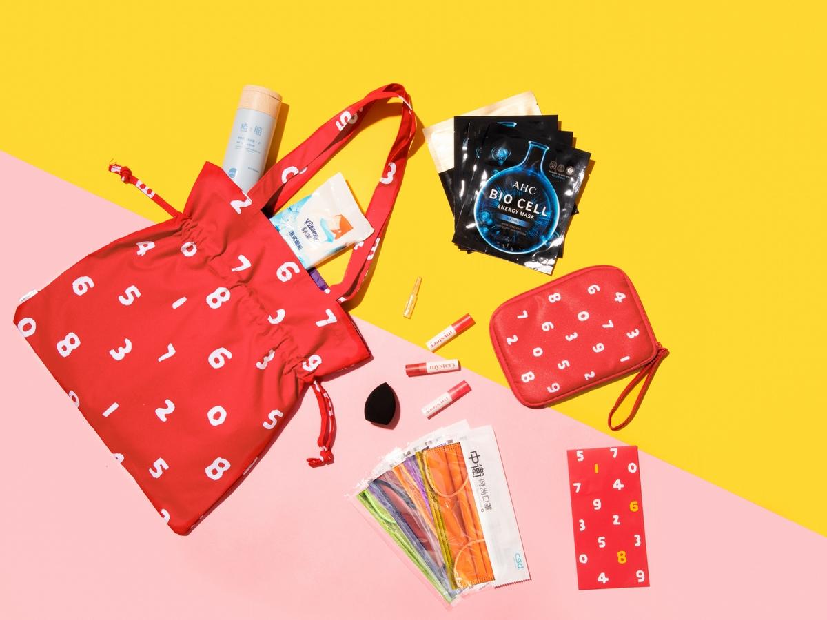 康是美SOU.SOU新春限定款福袋明天開搶! 撞色口罩、美妝用品、實用小物通通在裡面