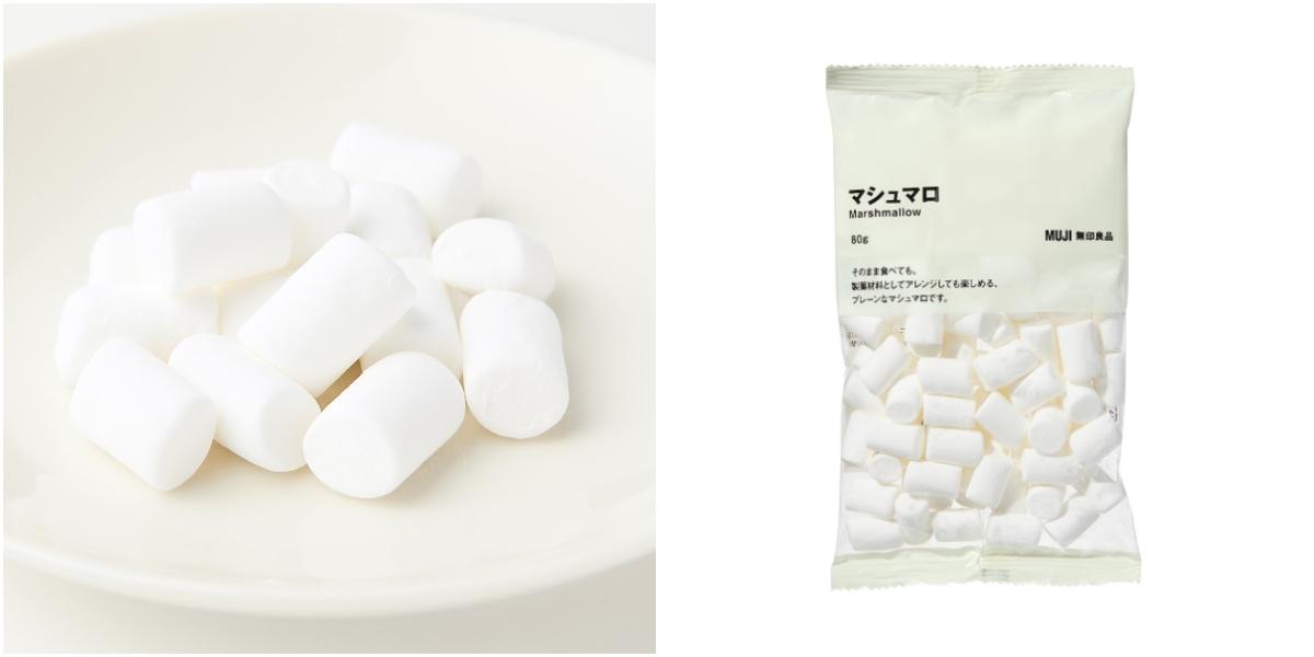 2021無印良品必吃零食TOP10!「白巧克力草莓、葡萄軟糖、即食迷你拉麵」都推薦,新春抽獎券最高88折優惠