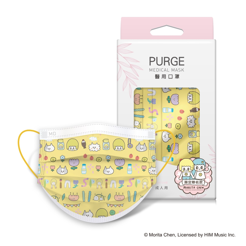 防疫也要可愛一波! 爽爽貓、哆啦A夢、森田聯名醫療口罩momo購物網都買得到!