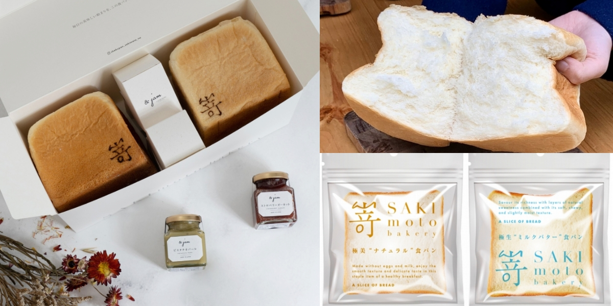「嵜本SAKImoto Bakery」快閃高雄確定在「這天」!2款人氣生吐司、15款經典寶石果醬驚喜發售