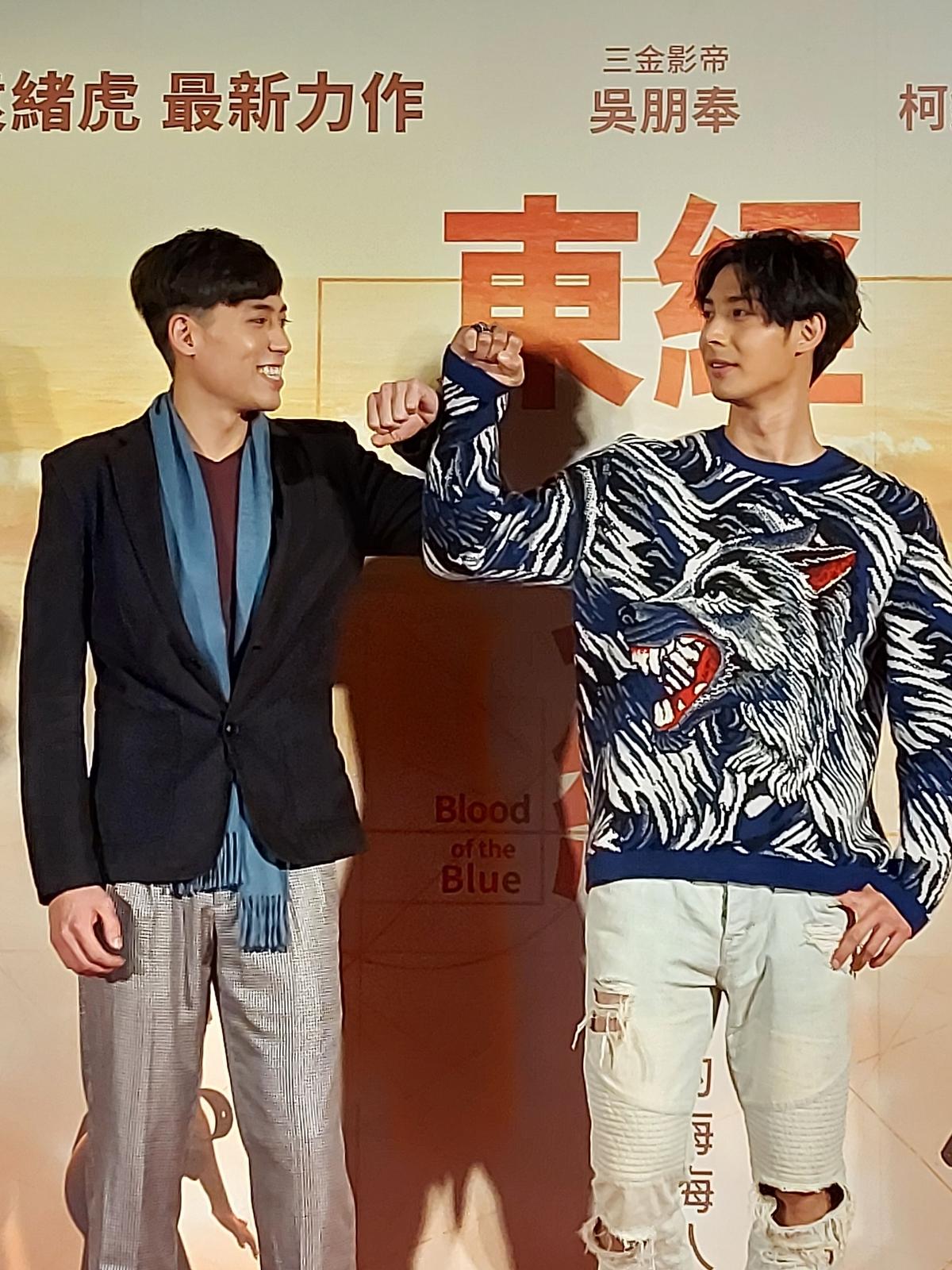 《東經北緯》首映鄭凱秀腹肌!喊話和柯鑑育拍BL劇「我可以」