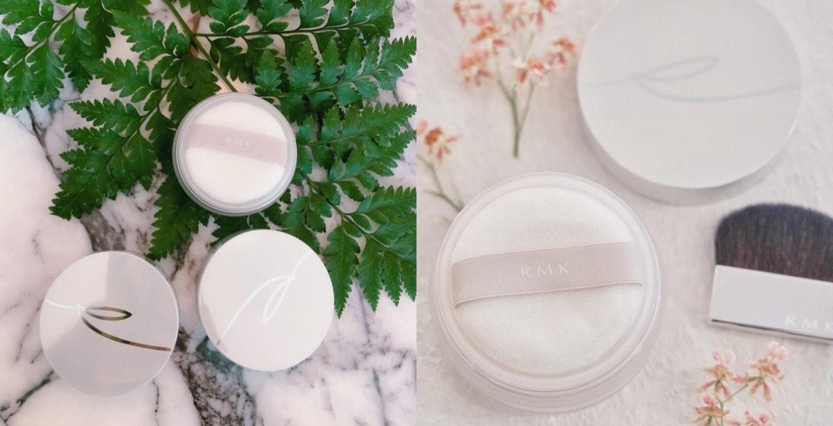 RMK全新UV防護乳實在太狂,添加了口罩妝最需要的「耐摩擦」配方,再配上史上最輕盈的蜜粉,再也不擔心天氣變熱了