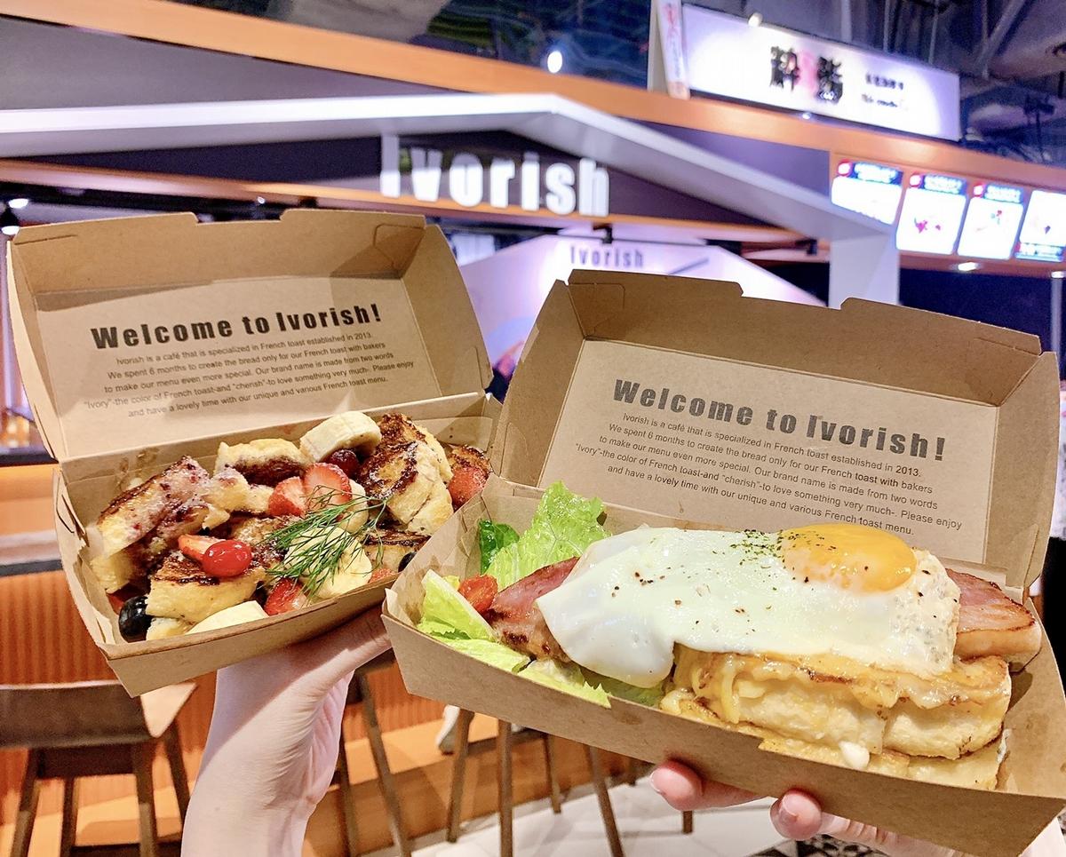 日本福岡法式吐司「IVORISH」快閃台北!2款聯名限定、3大人氣口味通通有,吐司控排隊也要吃