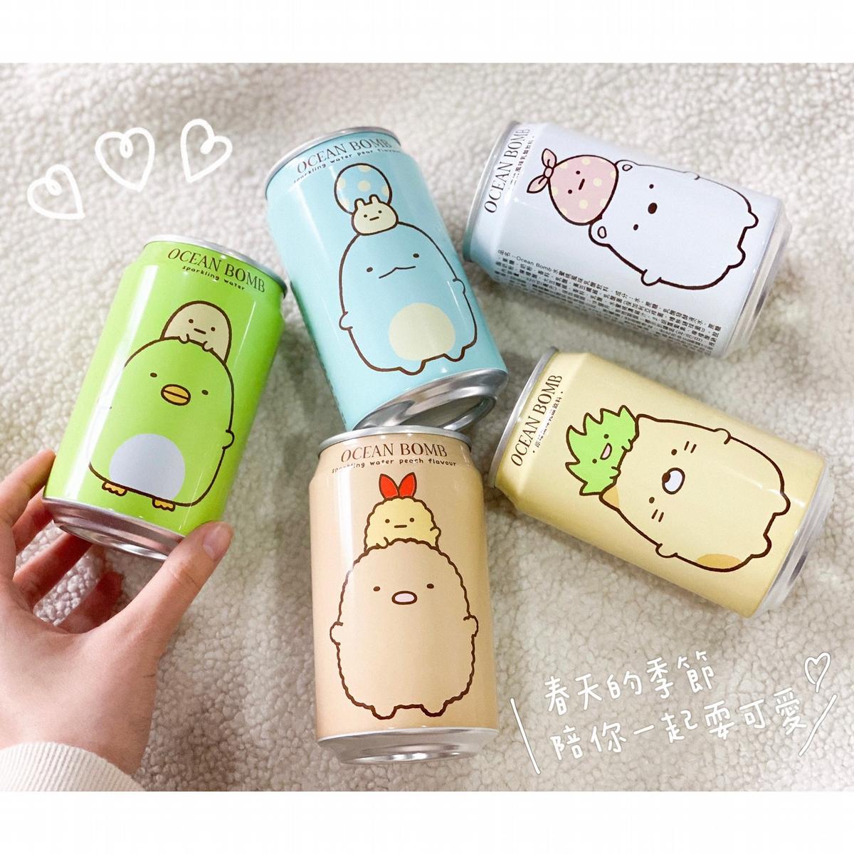 角落小夥伴可愛罐裝氣泡水 全新5款超萌包裝每款都好想要!