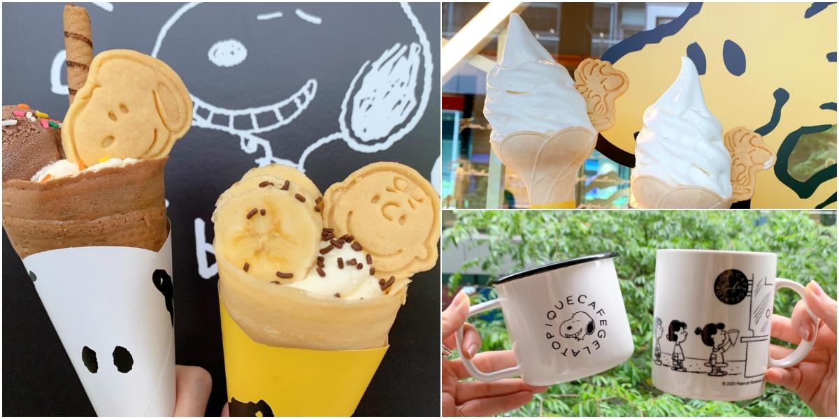 史奴比、查理布朗造型太萌!gelato pique café X PEANUTS聯名2款可麗餅、1款霜淇淋,加碼11款限定周邊必搶
