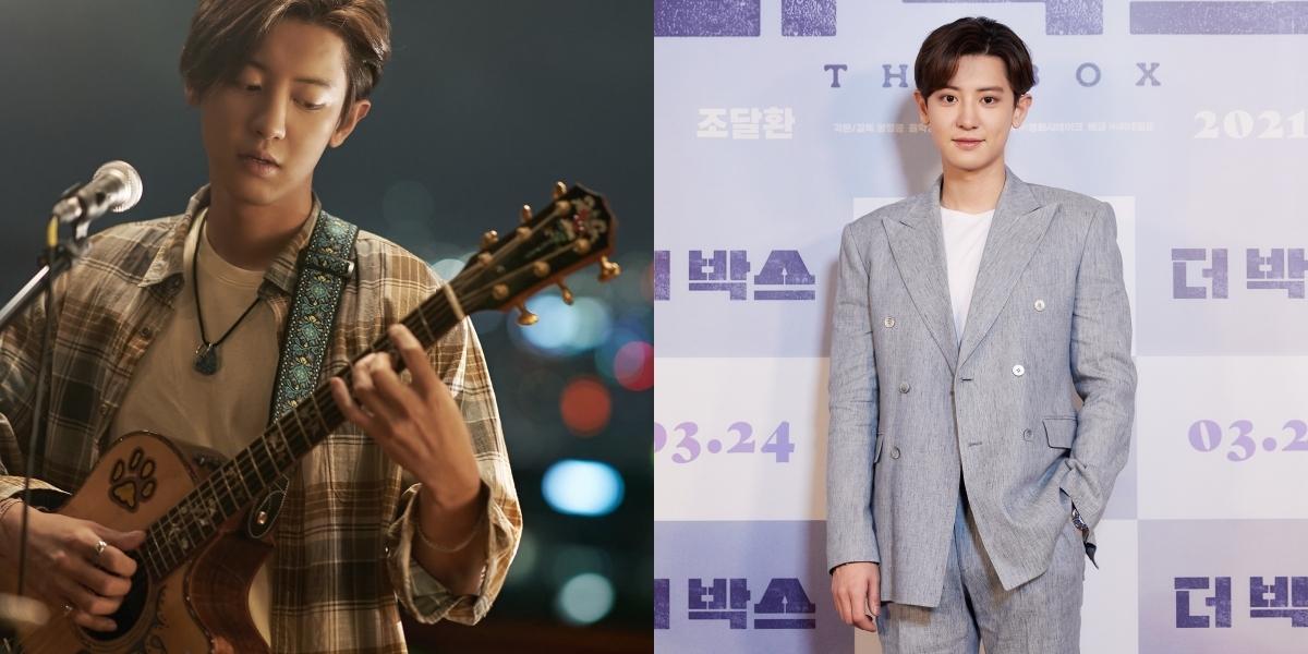 EXO燦烈高唱《逐夢練習曲》  從軍前夕亮相喊話:「我會平安回來」