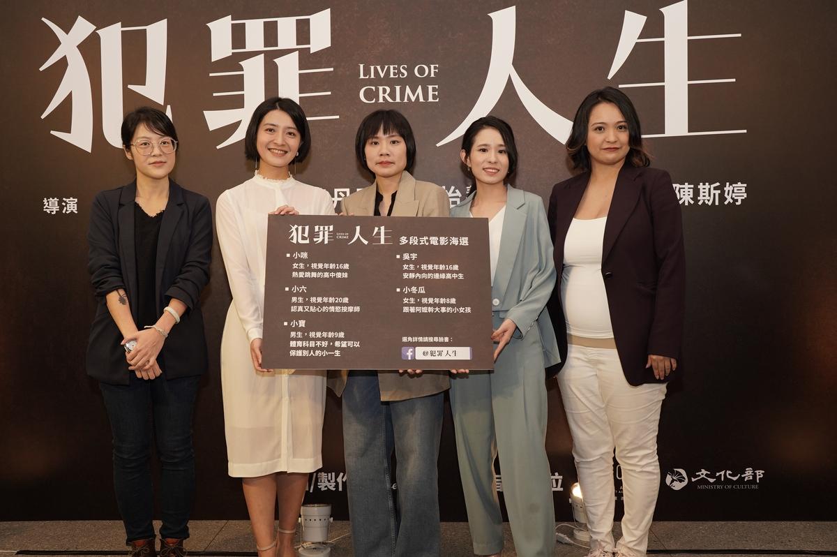 4位新銳女導齊聚!黑色喜劇《犯罪人生》揭密「壞女人們」的故事