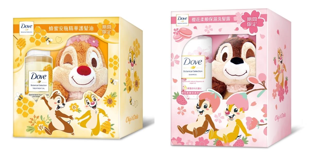迪士尼控預備!多芬限量娃娃禮盒超萌~洗澡時也要療癒一波