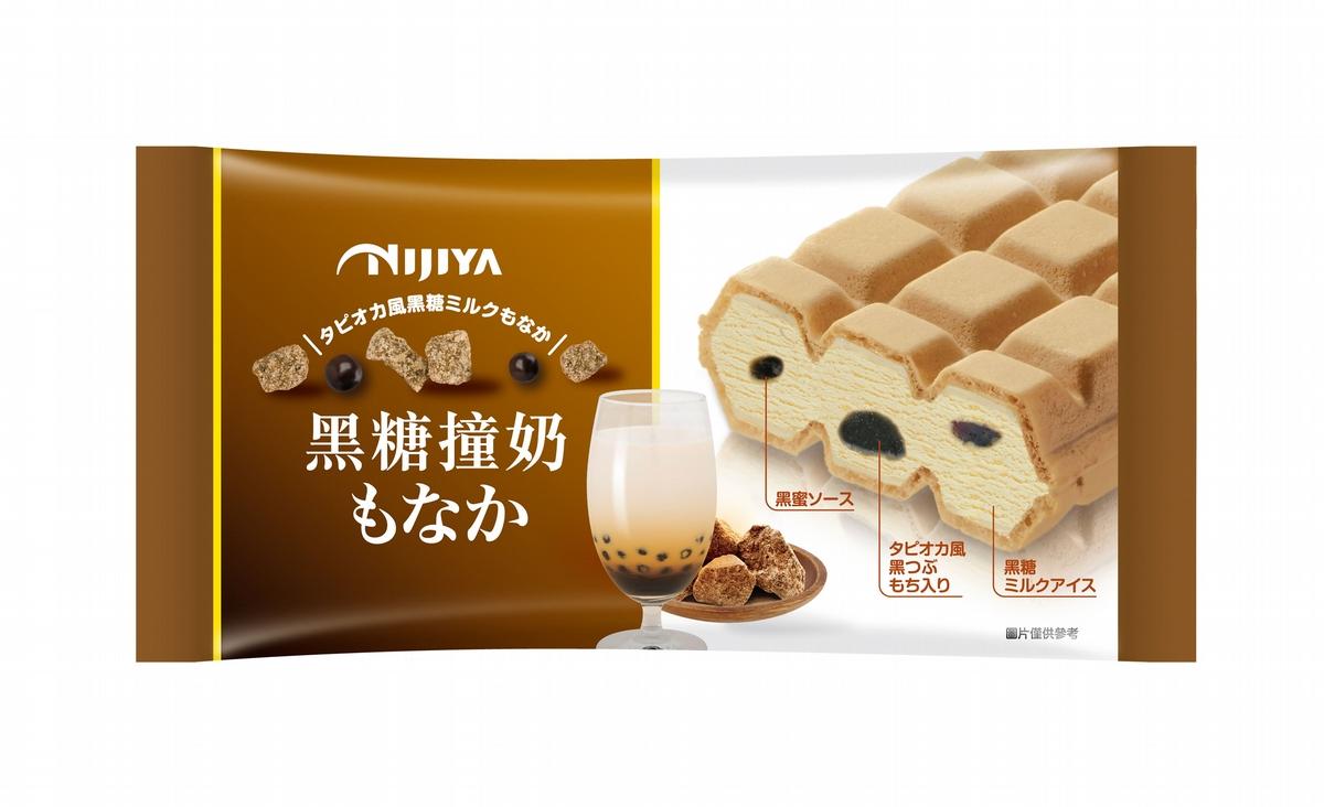 7-11國際冰品節首波20款新冰開賣! 必吃三色地瓜「纖三薯QQ雪糕」每一口都是滿滿餡料