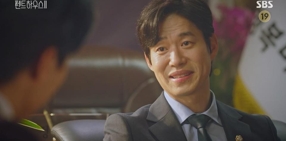 金素妍自砍body怕劇透!《上流戰爭2》收視飆衝29.2% 創第1季新高