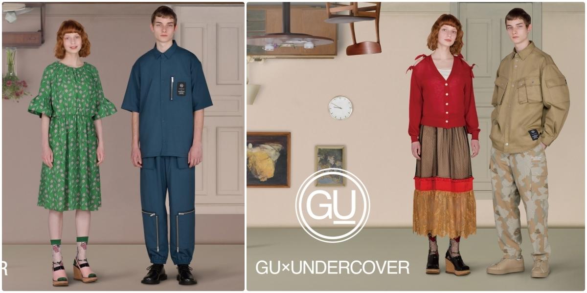 太值得買爆!GU X UNDERCOVER聯名系列單品超齊全,4/9與日本同步開賣!