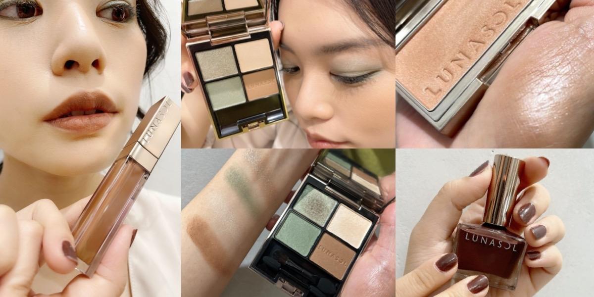 只要選對色調,森林系女孩人人能當!初夏就用綠色和咖啡色搭配成的#神木色 眼妝美一波吧!