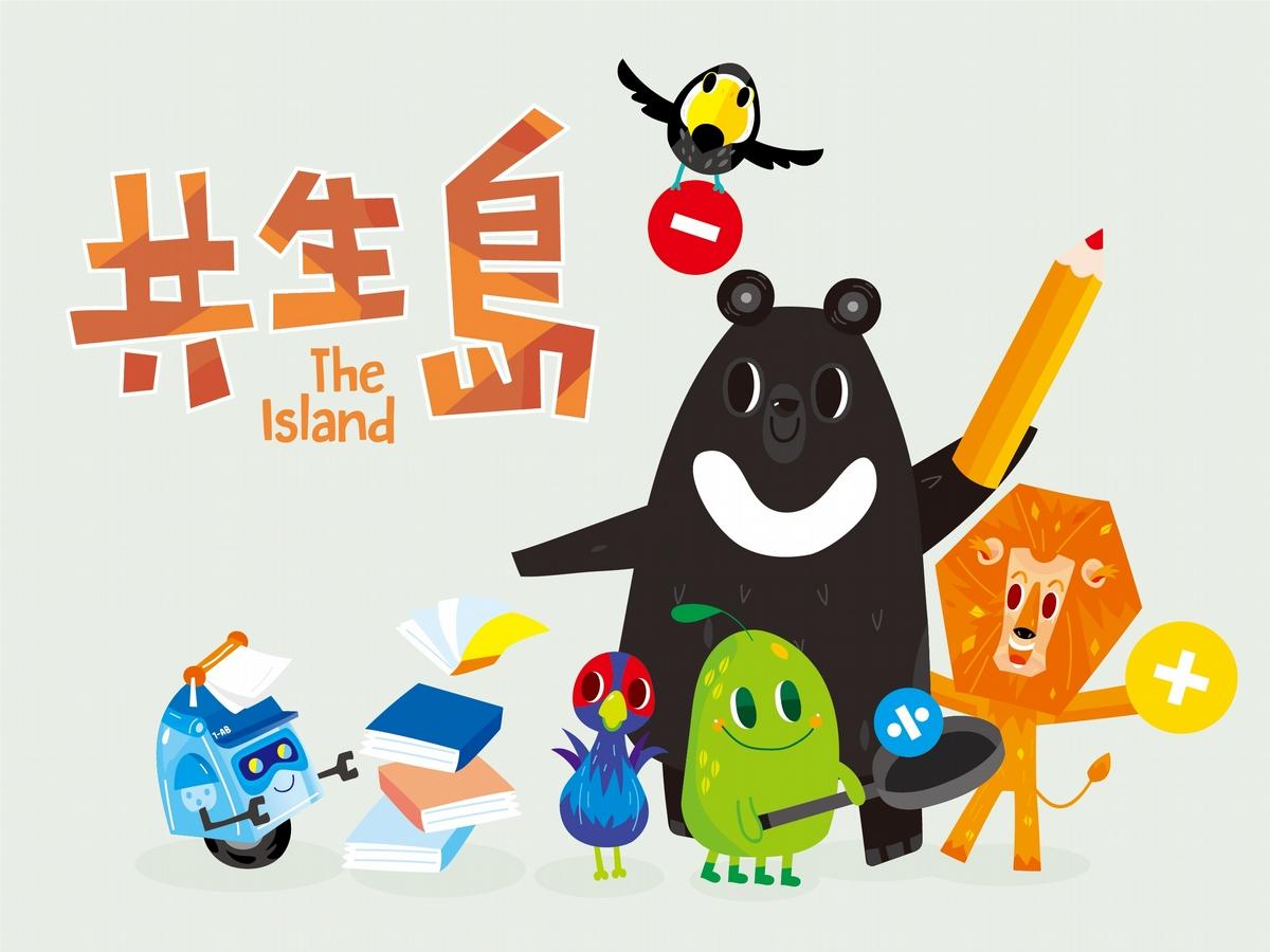 「2021臺灣文博會」免費入場欣賞!3大展區、500家設計品牌、IP圖像授權亮點搶先看