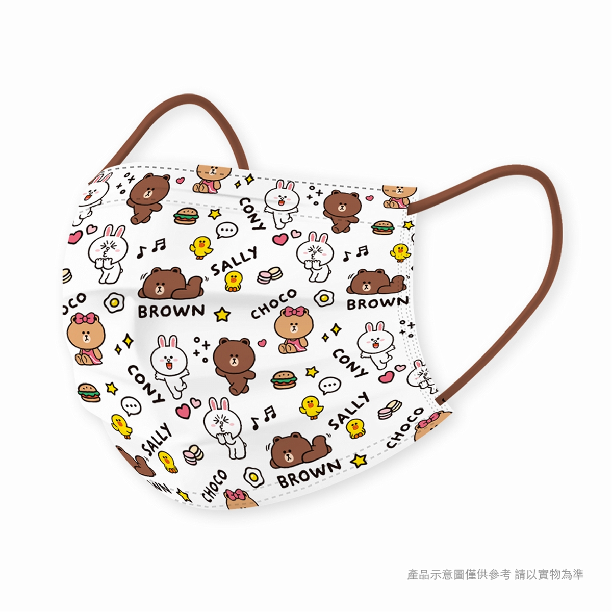 最新限量LINE FRIENDS口罩熊大、兔兔變身漢堡和披薩!開賣時間、通路一次看!
