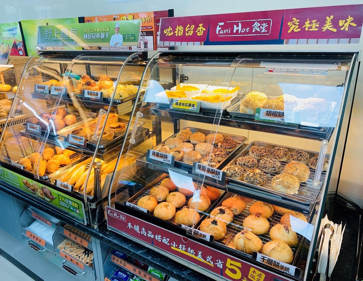 全家便利超商就吃得到超夯肉桂捲! 15款鹹甜點心每日現烤出爐只要銅板價!
