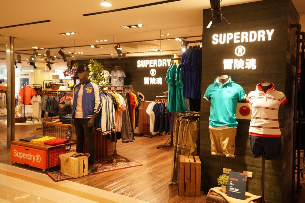 極度乾燥回來了!SUPERDRY重返台灣市場,新風貌主打潮流冒險魂