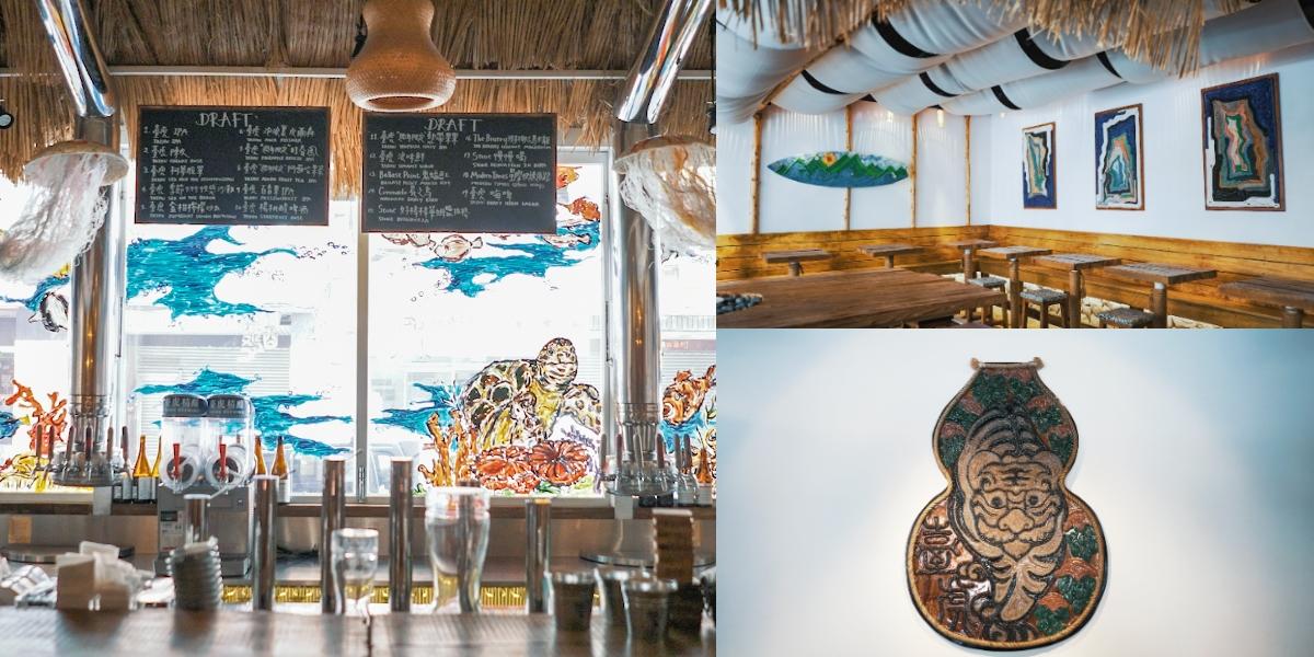 西門町人氣酒吧「臺虎精釀Driftwood」化身最Chill海島!攜手Taiwanderful以海洋垃圾、漂流木、漁網換新裝