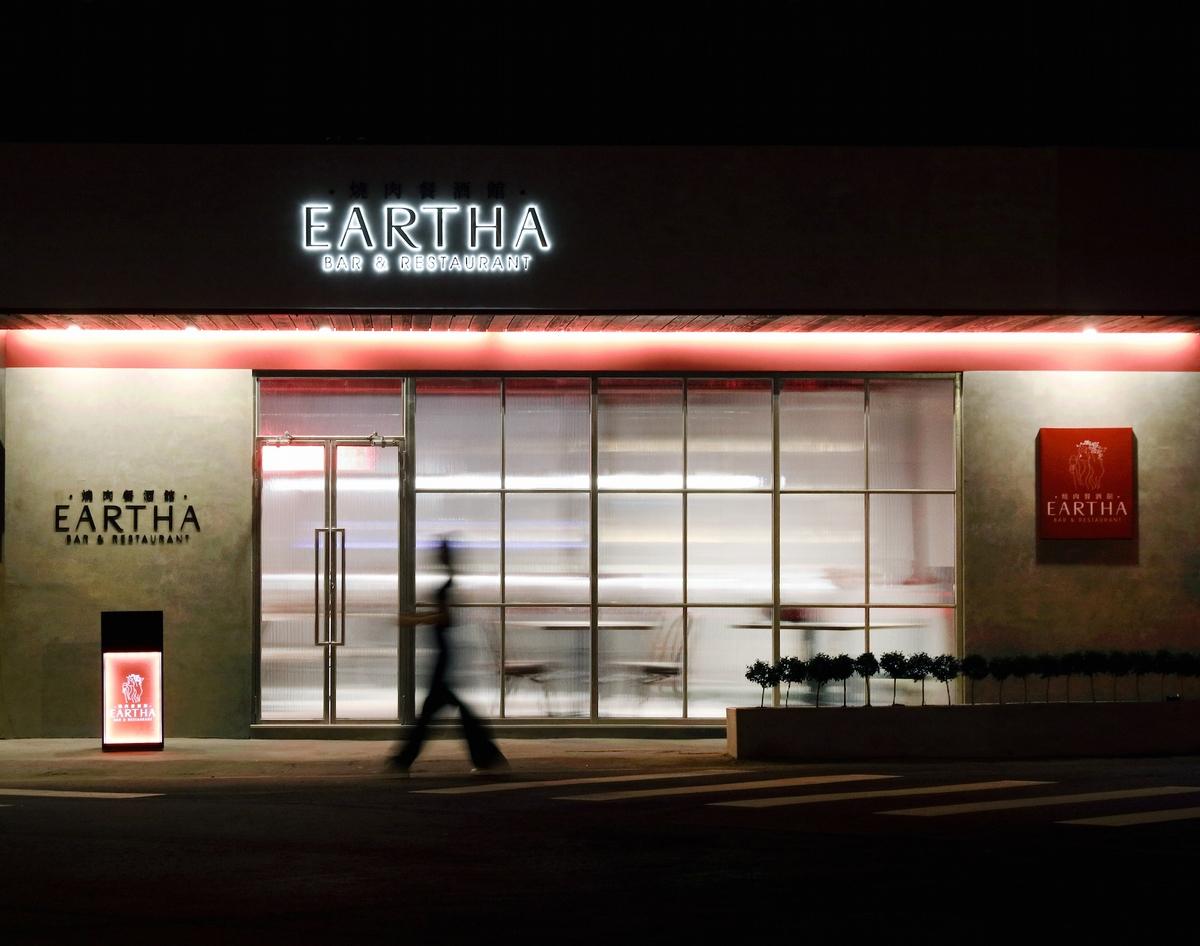台中和牛燒肉餐酒館「EARTHA」主打日本A5和牛珠寶盒、澎湃海鮮塔!開幕期間冰釀生啤加1元多一杯、台中下雨紅酒暢飲