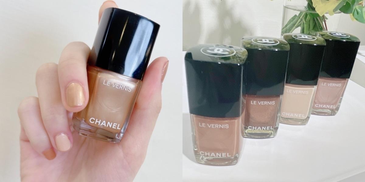 用來修容超級美的仿曬霜必收!香奈兒全新夏季時尚裸光系列 讓妝容一秒就到法國蔚藍海岸!