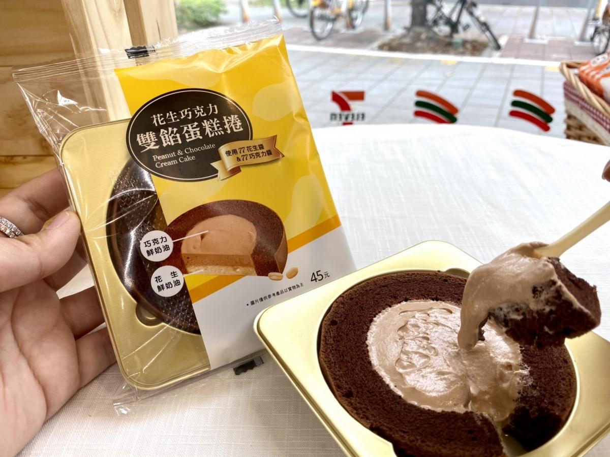 7-11 x 乳加巧克力4款限定聯名甜點「熱壓吐司、巧克力鮮奶油雙餡泡芙」必吃!  同場加映「添好運酥皮焗叉燒包、香雞城醬烤香雞腿」
