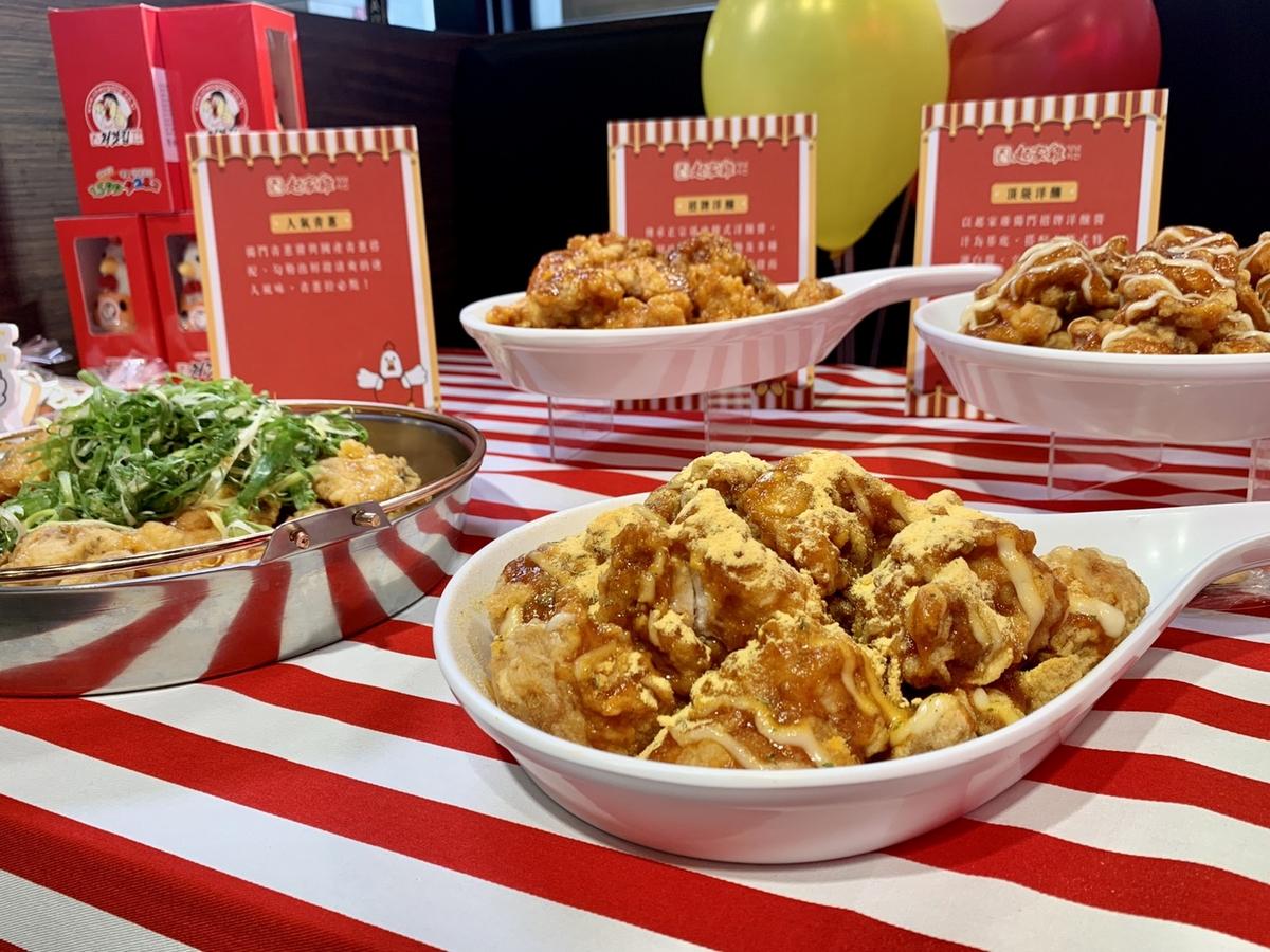 韓式人氣炸雞「起家雞」來台五周年優惠!5種必吃口味推薦,加碼限定消費送炸雞兌換券、韓式炸年糕