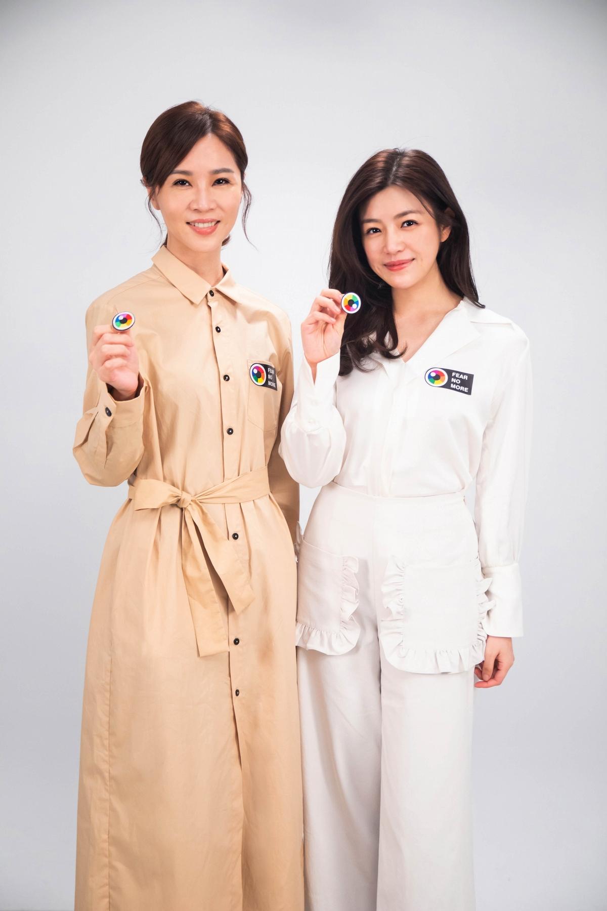 陳妍希、謝盈萱力挺「同恐不再」!「同婚過後很多同志仍不敢出櫃、結婚」