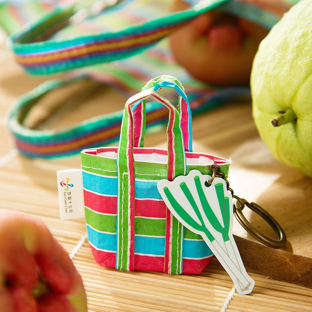 茄芷袋新款造型悠遊卡可愛上市! 「青蔥版」悠遊付會員限時搶先預購!