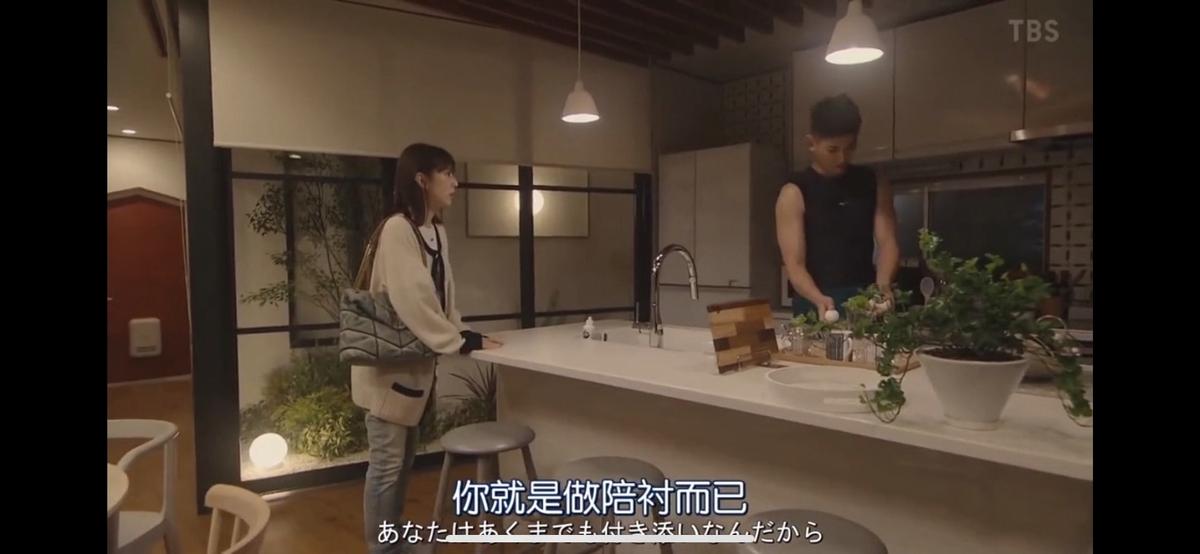 日劇《離婚活動》北川景子服裝解析!職場、休閒多種LOOK氣質又時髦