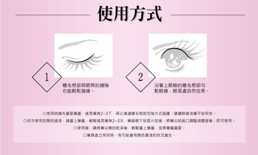 防疫妝容不能塗口紅!就用KISSME全新眼線筆神助攻,手殘黨也能一筆成型!