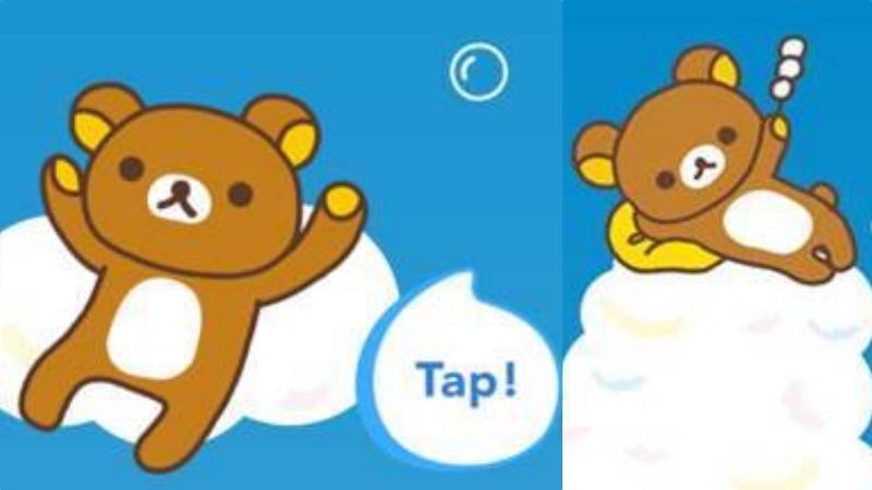 『拉拉熊X專科』可愛限定!在家也能輕鬆洗好臉,療癒不心累!
