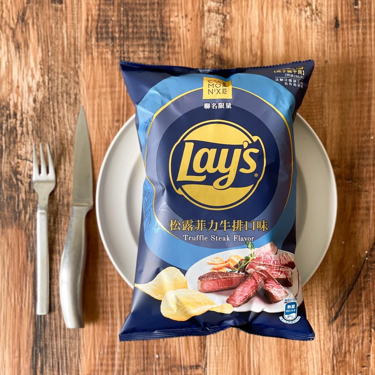 宅在家追劇吃!7-11與夏慕尼、牛角、貳樓等餐廳聯名15款零食 洋芋片、肉乾、卡士達派通通有!