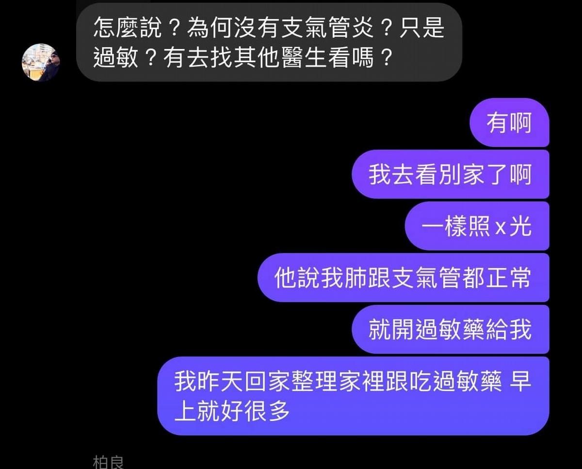 陳零九確診道歉牽連「五堅情」!曝快篩陰性後曾外出練舞、錄音配唱