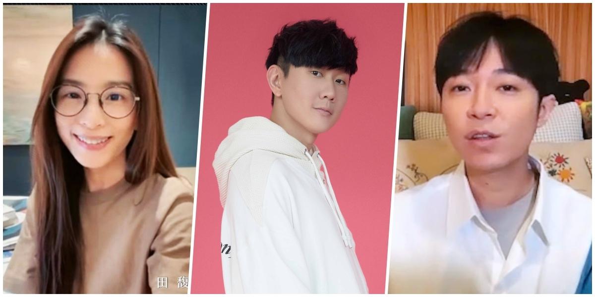 林俊傑領軍田馥甄、吳青峰等金曲歌手重製新版〈手牽手〉!為台灣疫情加油打氣