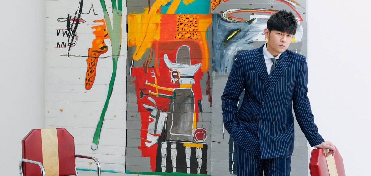 周杰倫擔任地表最強策展人大駕蘇富比!精選奈良美智、巴斯基亞等重量級當代藝術拍賣