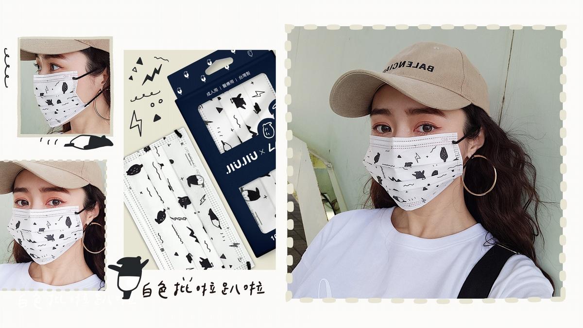 馬來貘x親親聯4款黑白醫用口罩  小籠包、幾何圖案都在口罩上厭世又可愛!