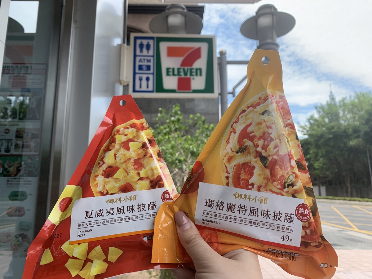 7-11獨家3款披薩新品!7吋黃金瑪格麗特、單片夏威夷口味輕鬆加熱就可以吃!