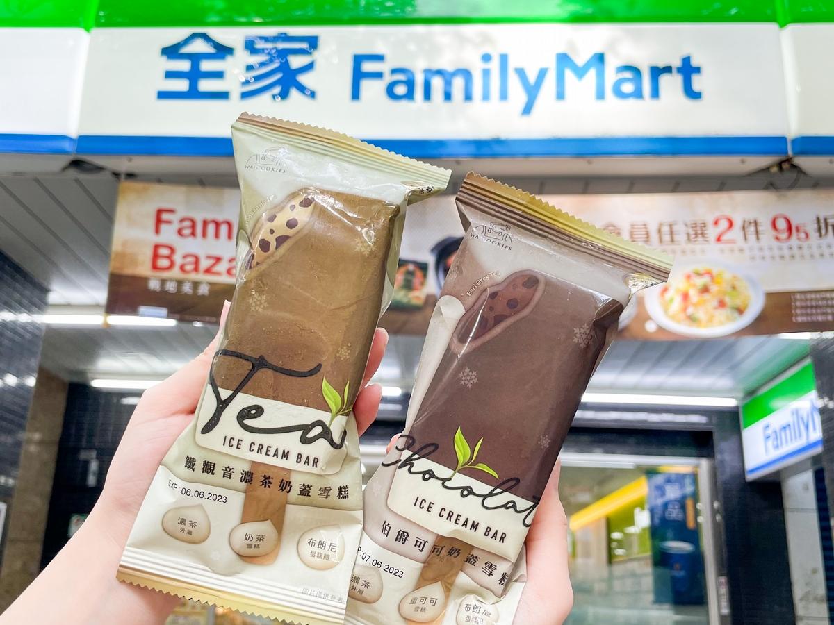 全家 X Youtuber古娃娃推出「WA!COOKIES」2款茶味聯名雪糕 同場加映桂冠湯圓冰淇淋!