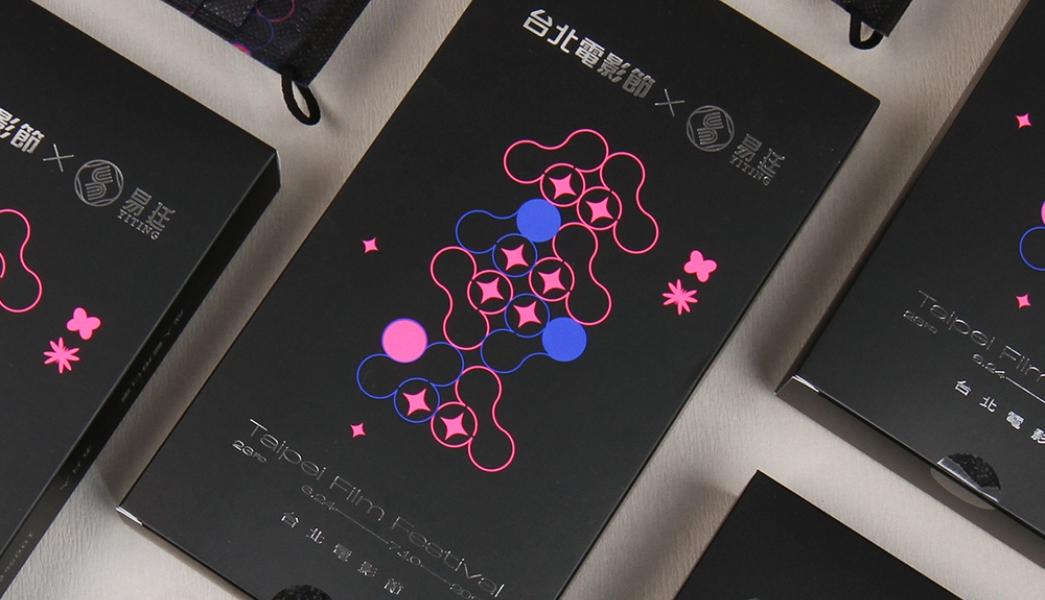 台北電影節 X 易廷聯名「蝴蝶口罩」限量必搶!全家便利超商特價販售中