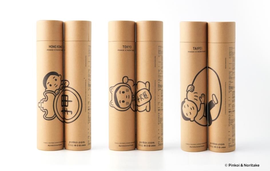 日本人氣插畫家Noritake X Pinkoi限量聯名開賣!啤酒杯、手機殼、口罩收納夾16款質感周邊快搶