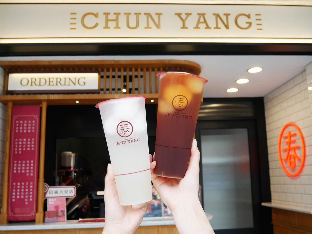 春陽茶事新推2款期間限定飲品「雪淇紅茶、雪淇檸檬」加入清冰復刻古早味!