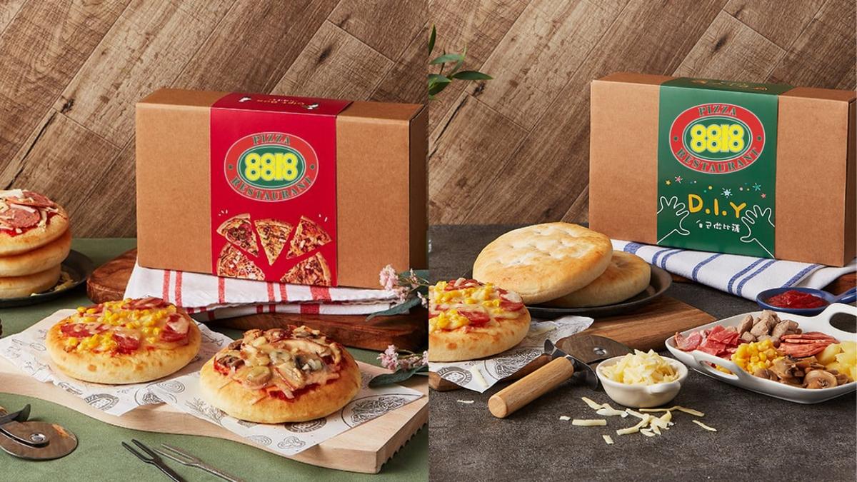 台南超人氣店家8818 Pizza 宅在家DIY禮盒4種經典口味即熱即食超方便   加價購迷你刨刀、切刀太可愛!