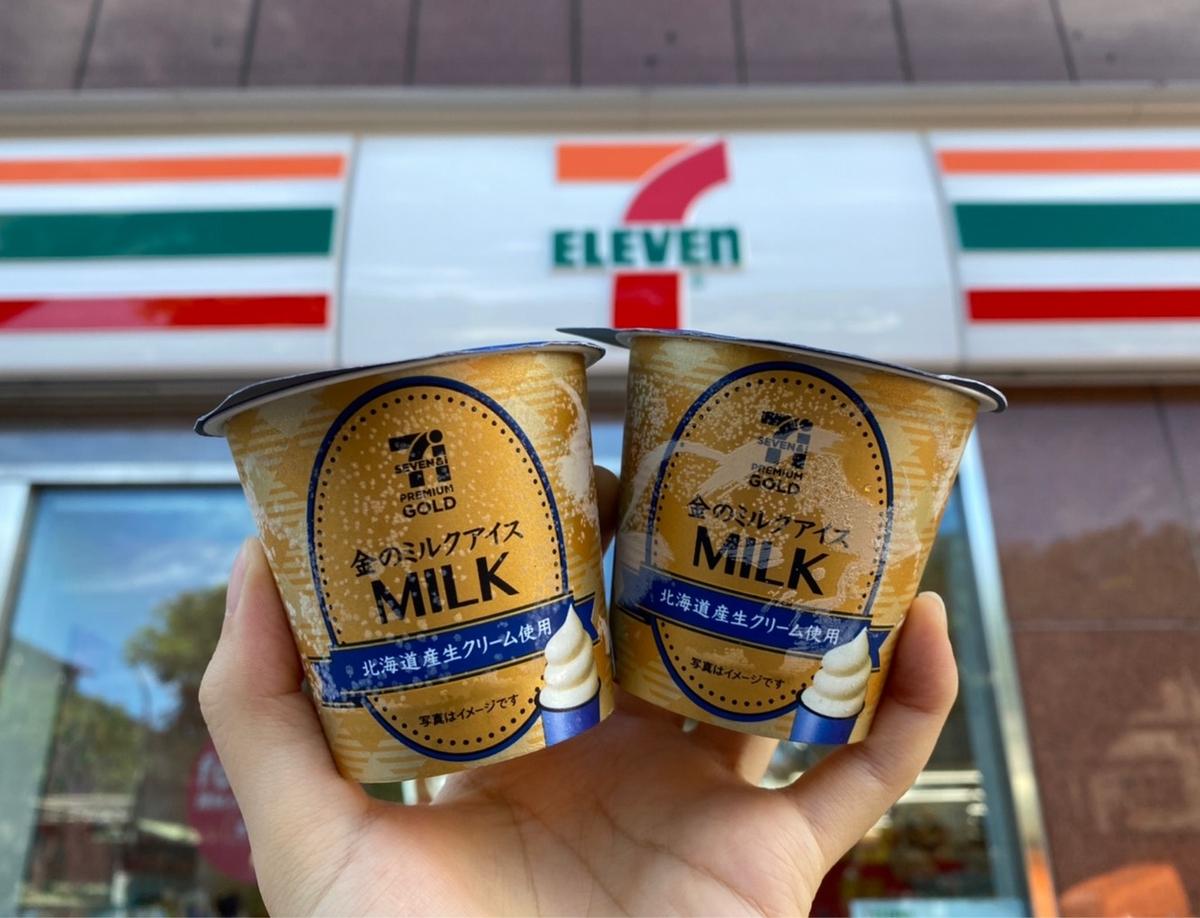 日、韓、泰人氣零食7-11就買得到!  指定商品優惠買2送1 「7PREMIUM GOLD牛奶冰淇淋」必吃!