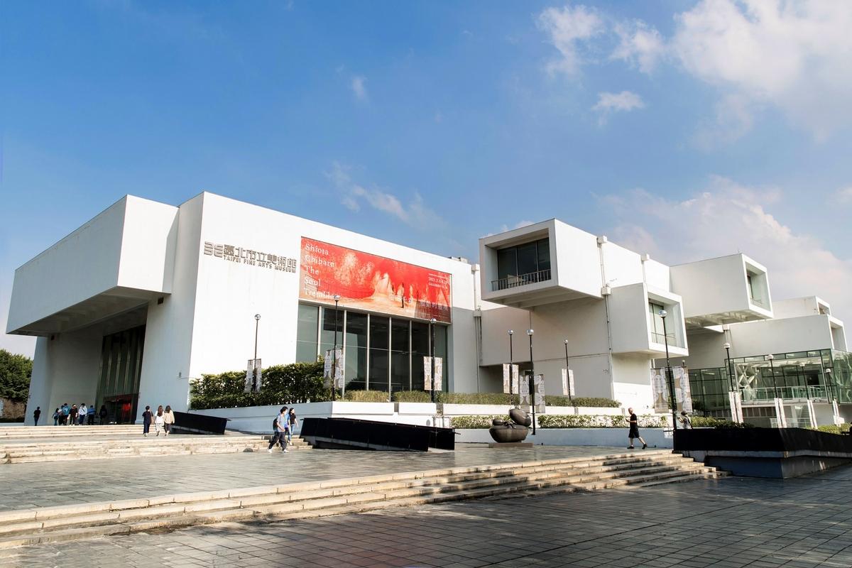 台北當代藝術館7/13恢復開館、故宮與北美館採線上預約!全台藝文館所「微解封」資訊一次看