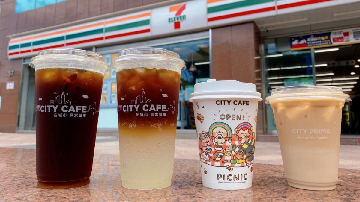 微解封新生活!7-11限時3天CITY系列全品項第2杯半價絕對不能錯過!