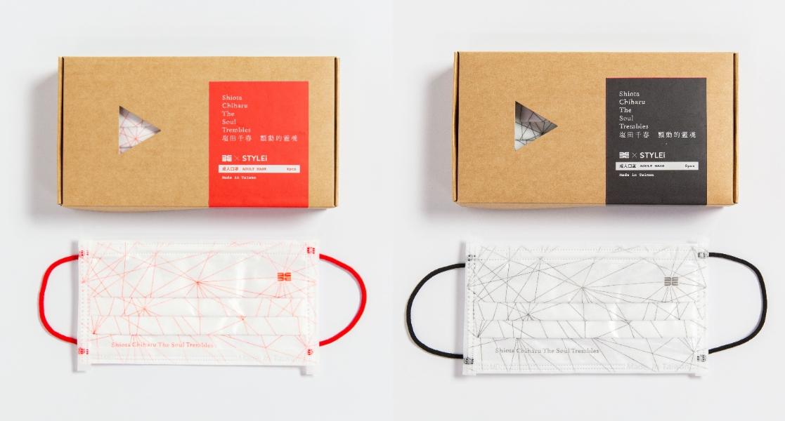 《塩田千春:顫動的靈魂》台灣限定周邊線上開賣!繡線筆記本、刺繡帆布袋9款獨家商品,文青必收藏