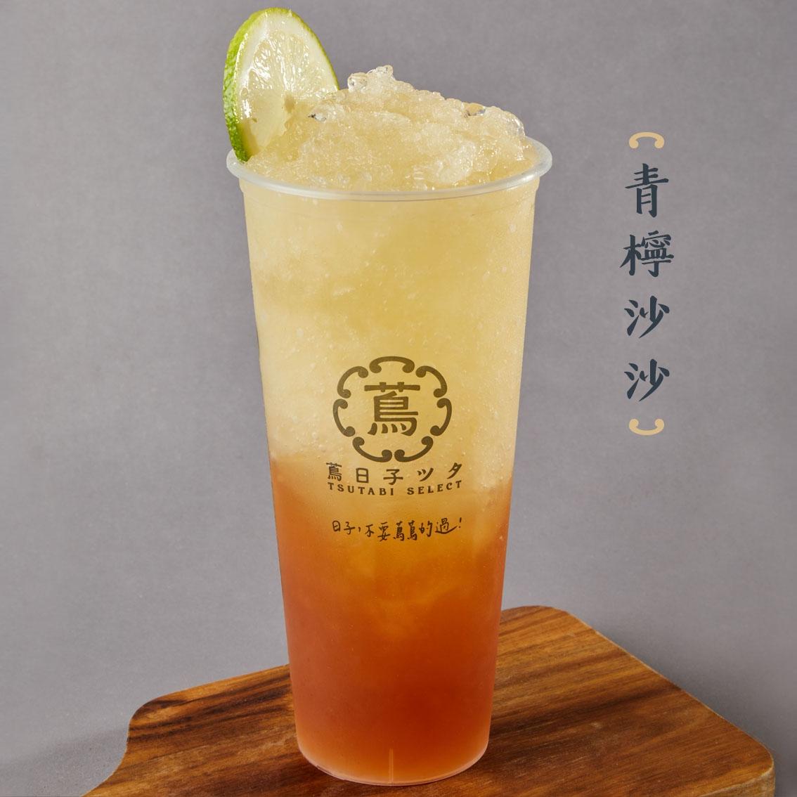 消暑聖品就喝這杯!「蔦日子」檸檬飲系列「老鹽爆打檸檬蔦綠、青檸沙沙、青檸梅朋友」等6款必喝!
