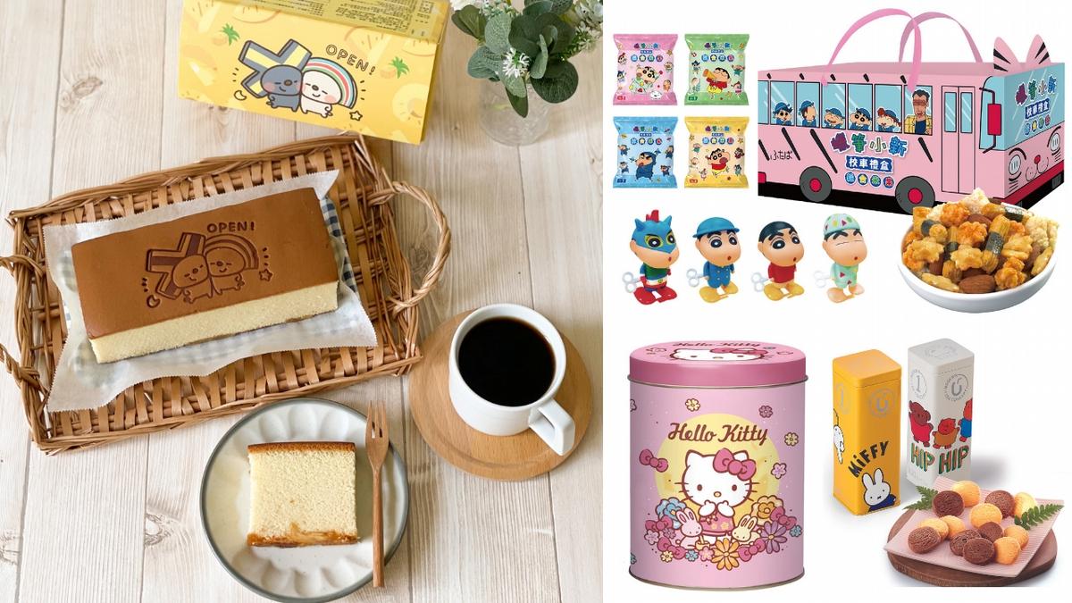 7-11獨家推出「蠟筆小新、HELLO KITTY、史努比」等多款超萌禮盒! 在家也能擁有下午茶儀式感!