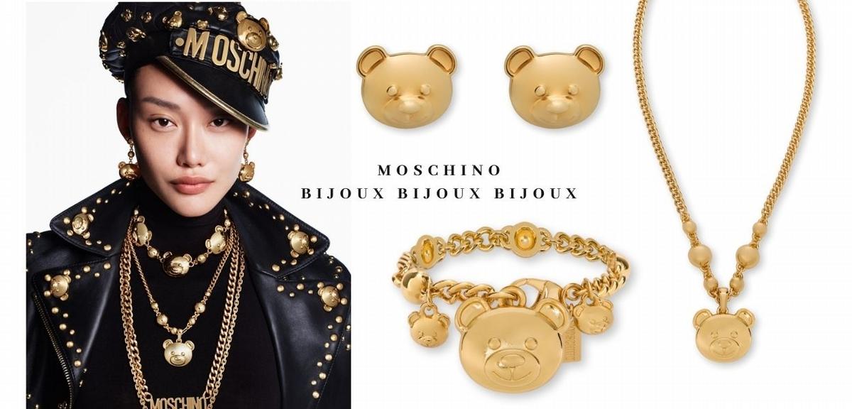 Q爆了!MOSCHINO推出熊熊造型首飾,想不到萬元就能入手
